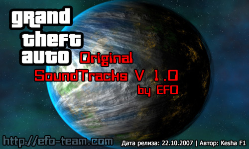 GTA OST by EFO